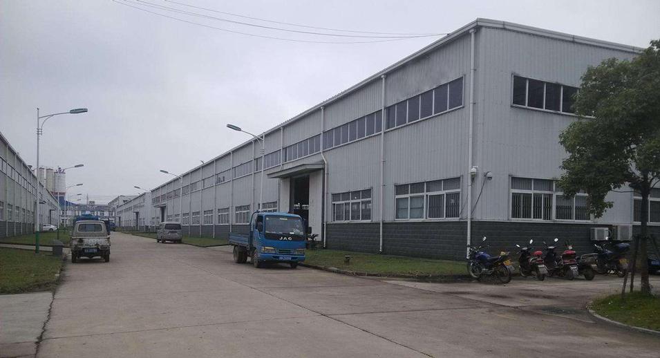 固建建筑材料有限公司