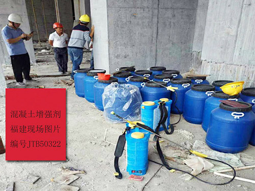 福建工地,使用混凝土表面增强剂