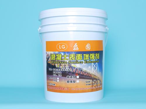 混凝土表面增强剂(普通型)